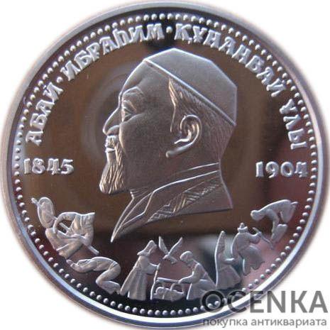 Серебряная монета 100 Тенге Казахстана - 5