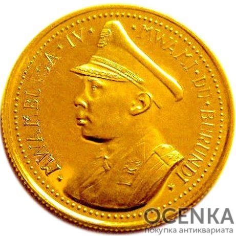 Золотая монета 25 Франков (25 Francs) Бурунди - 3