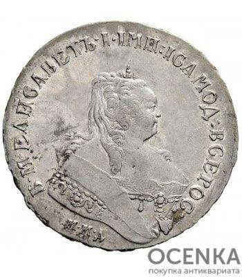 1 рубль 1749 года Елизавета Петровна - 1
