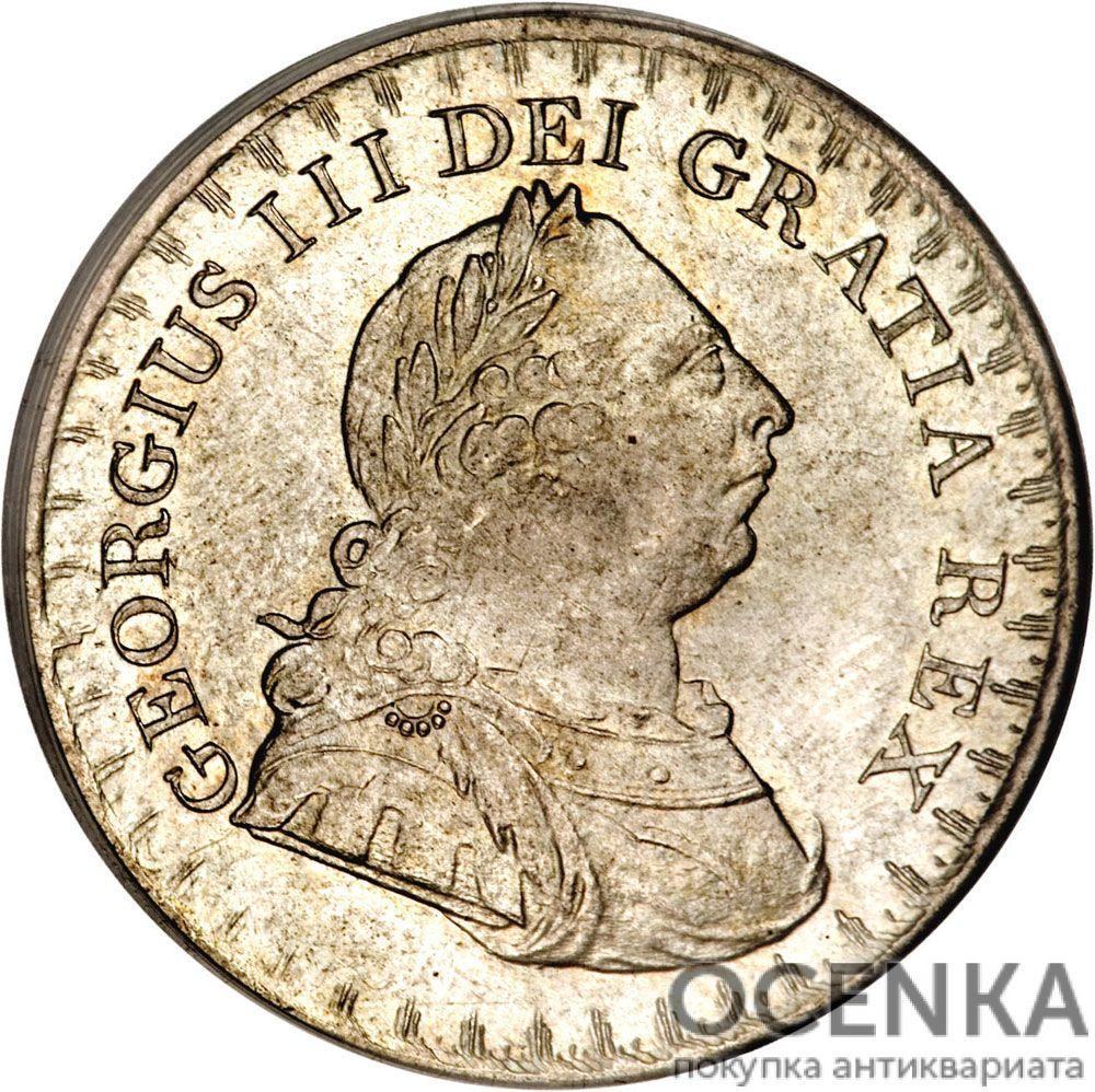 Серебряная монета 3 Шиллинга (3 Shillings) Великобритания - 1
