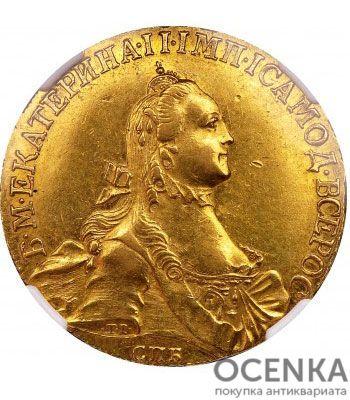 10 рублей 1764 года Екатерина 2 - 1