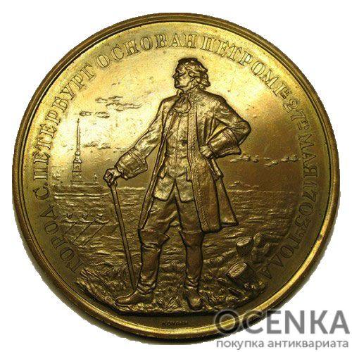 Памятная настольная медаль 250 лет со дня основания города Ленинграда