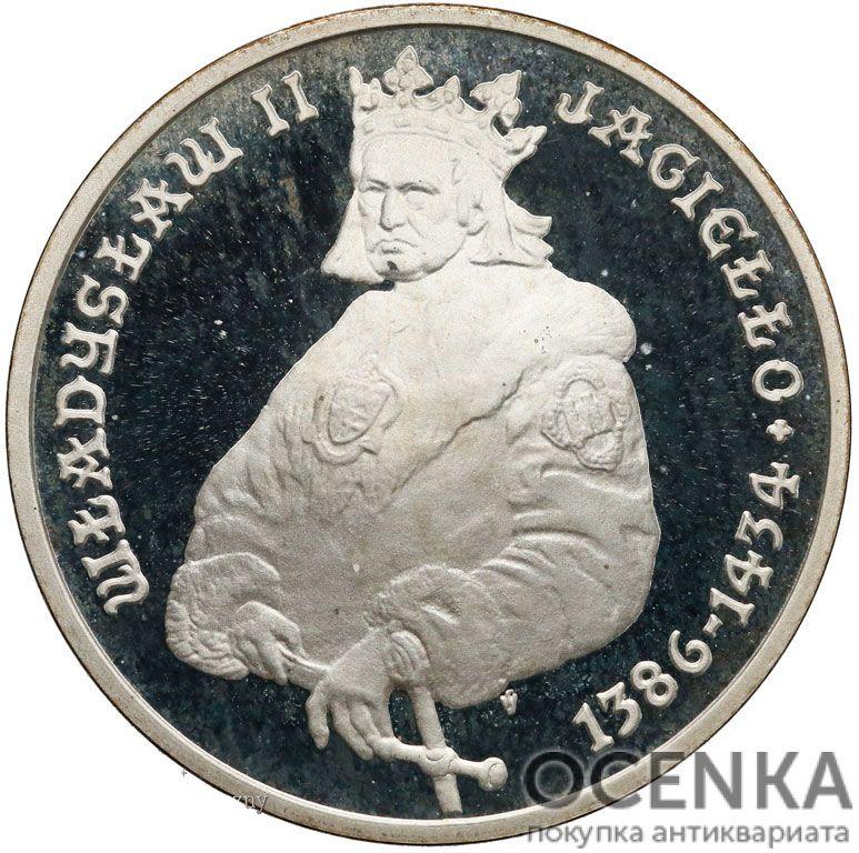 Серебряная монета 5000 Злотых (5000 Złotych) Польша - 4