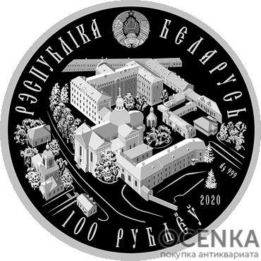 Серебряная монета 100 Рублей Белоруссии - 6
