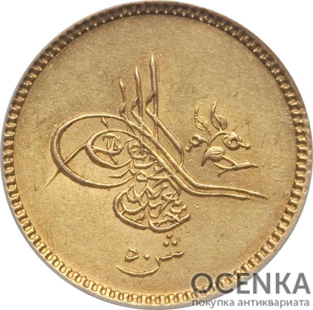 Золотая монета 50 Пиастров, Кирш (50 Piastres, Qirsh) Египет - 1