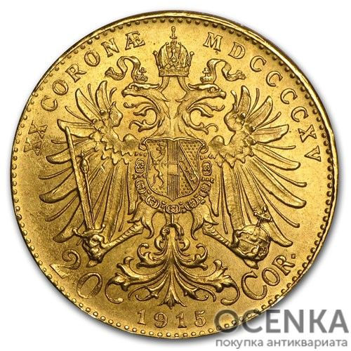Золотая монета 20 крон Австро-Венгрии