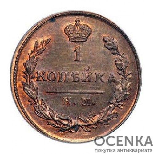 Медная монета 1 копейка Николая 1 - 2