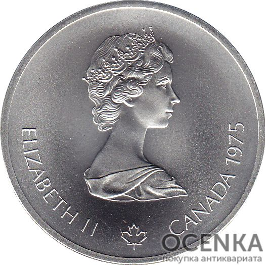 Серебряная монета 10 Долларов Канады - 3