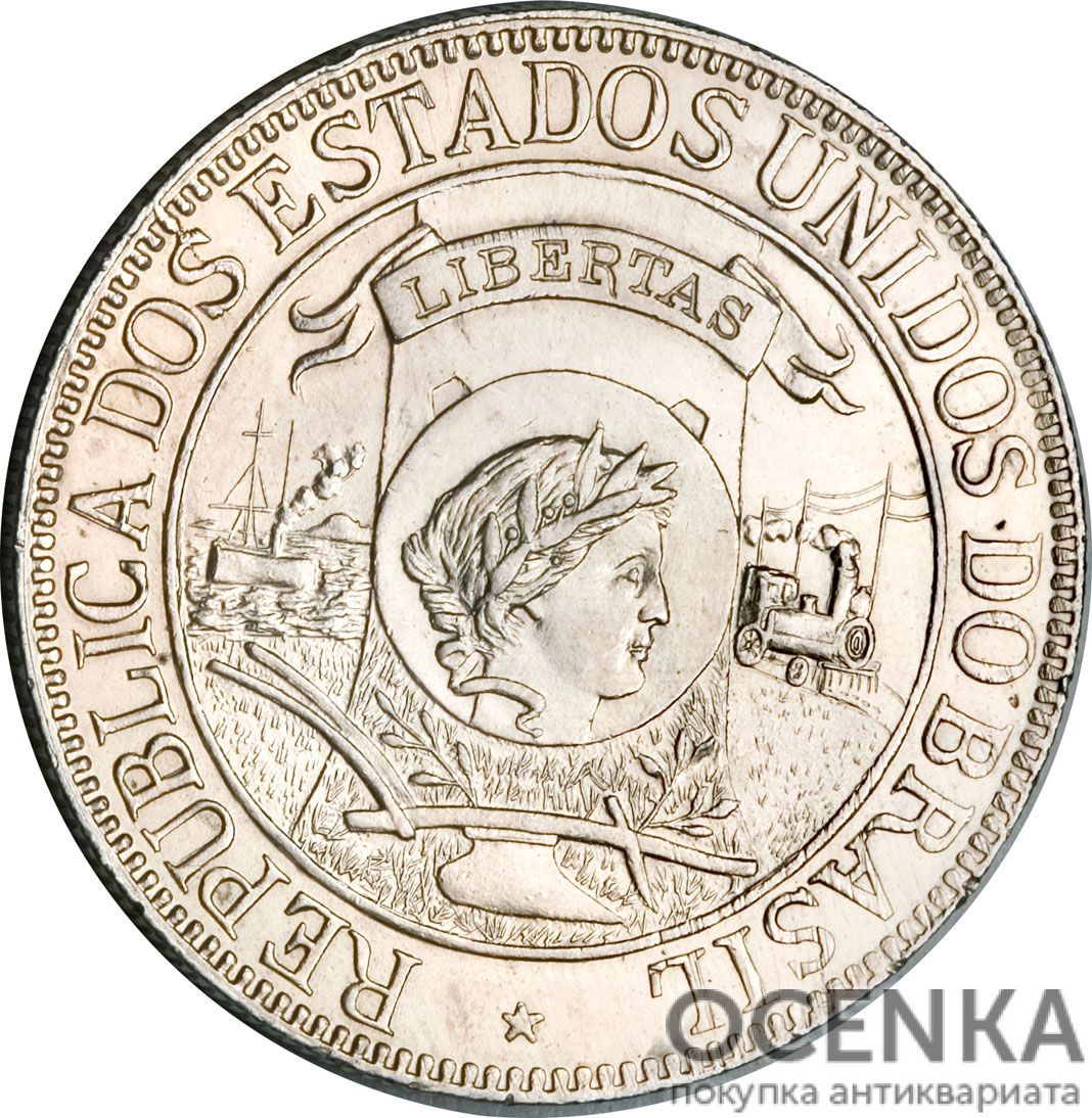 Серебряная монета 1000 реалов (1000 Réis) Бразилия - 1