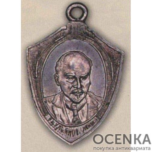Памятный жетон (знак). 1917 г.