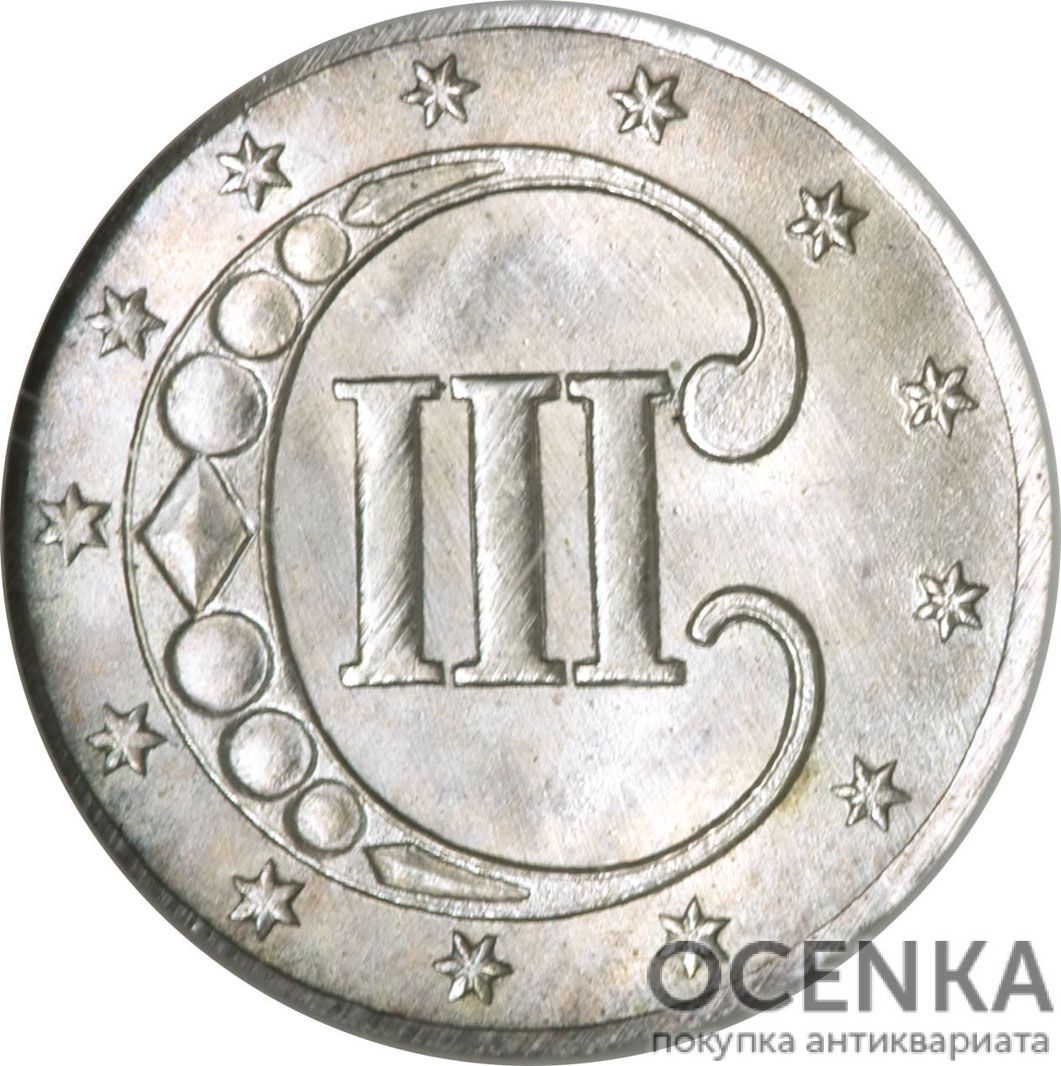 Серебряная монета 3 цента (3 Cent) США