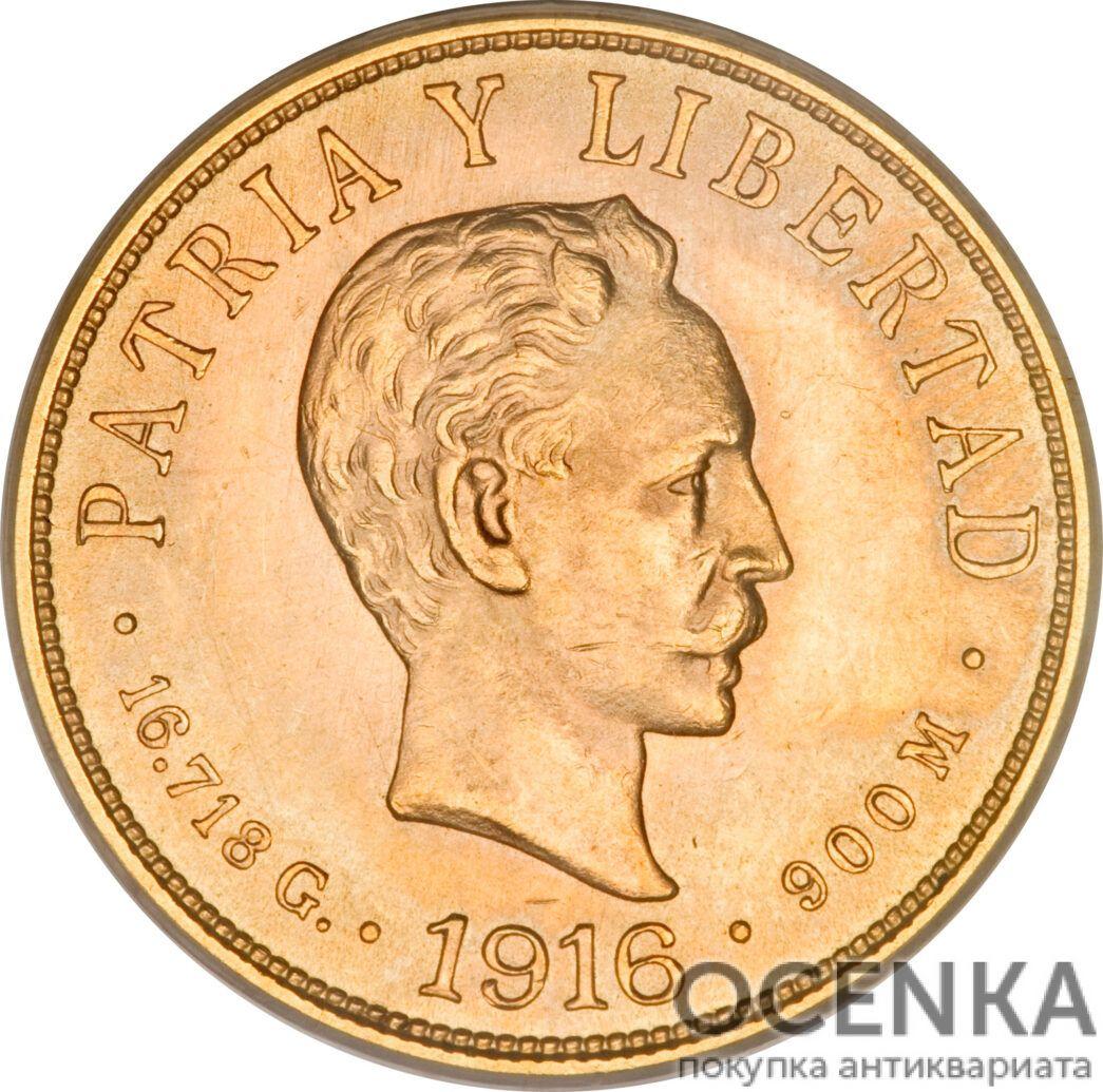 Золотая монета 10 Песо (10 Pesos) Куба - 1