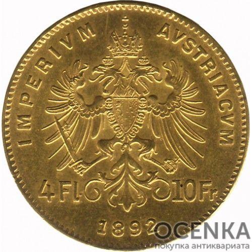 Золотая монета 4 флорина (10 франков) Австро-Венгрии - 3