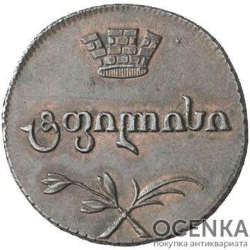 Медная монета Полубисти Александра 1 (для Грузии) - 1