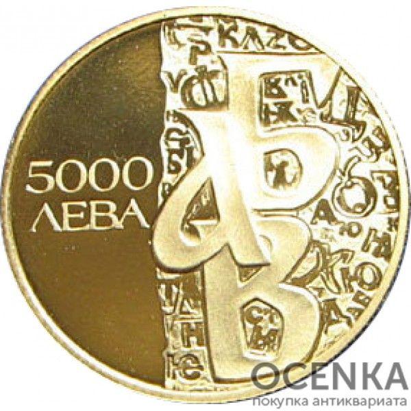 Золотая монета 5000 Левов (5000 Leva) Болгария