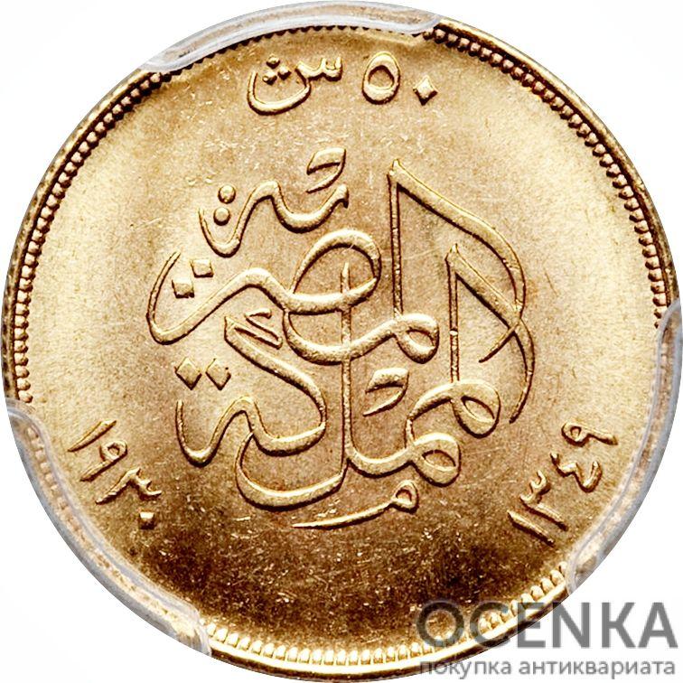 Золотая монета 50 Пиастров, Кирш (50 Piastres, Qirsh) Египет - 4