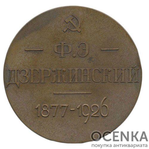Памятная настольная медаль Ф.Э.Дзержинский - 1