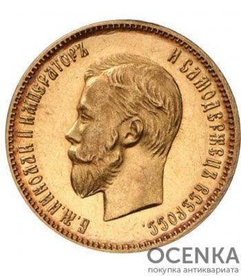10 рублей 1906 года Николай 2 - 1