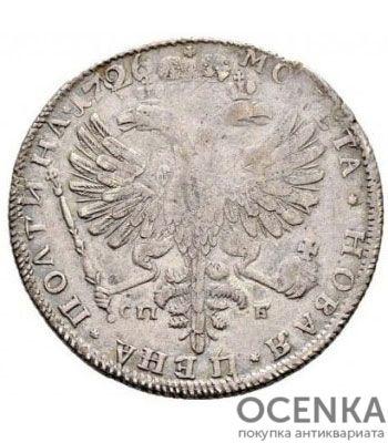 Полтина 1726 года Екатерина 1