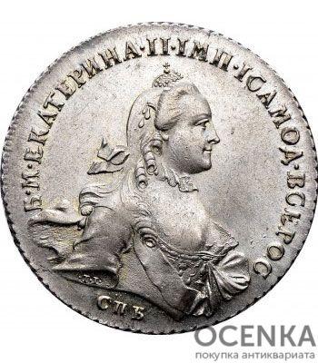1 рубль 1762 года Екатерина 2 - 1