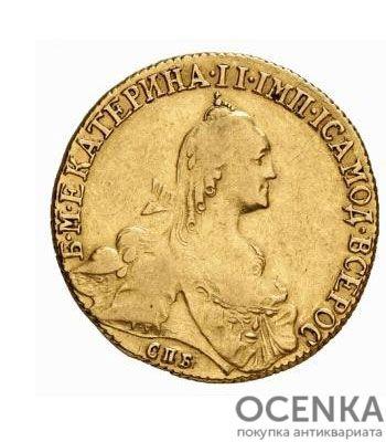 10 рублей 1771 года Екатерина 2 - 1