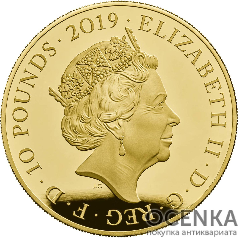 Золотая монета 10 Pounds (10 фунтов) Великобритания - 5
