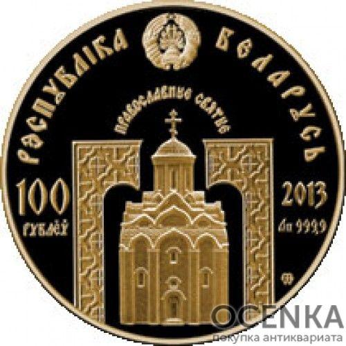 Золотая монета 100 рублей Белоруссии - 5
