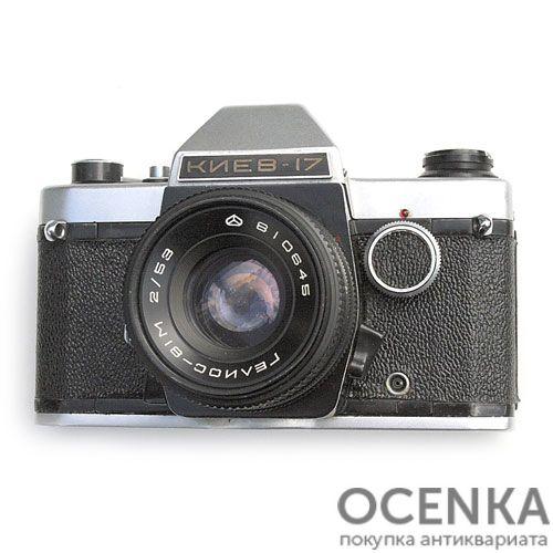 Фотоаппарат Киев-17 Арсенал 1977-1984 год