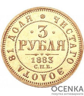 3 рубля 1883 года Александр 3