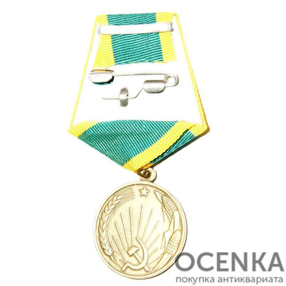 Медаль За освоение целинных земель - 1