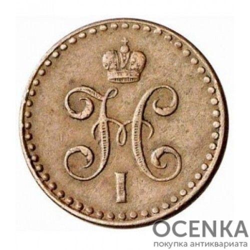 Медная монета 1/2 копейки Николая 1 - 5