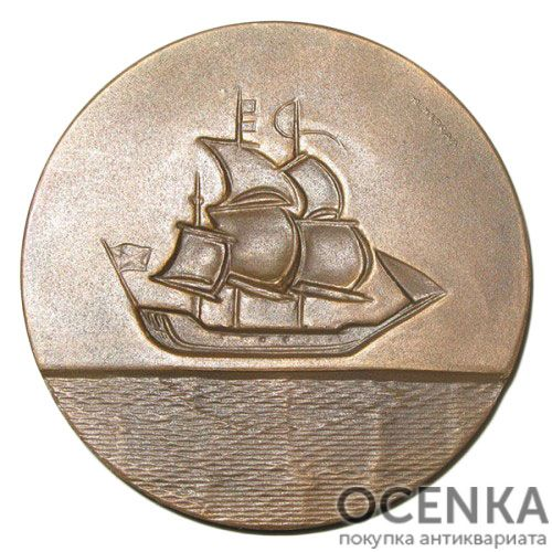Памятная настольная медаль 200 лет со дня рождения Д.Н.Сенявина - 1