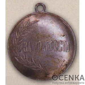Жетон (знак) «За храбрость». 1917 г.