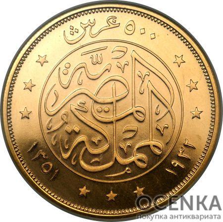 Золотая монета 500 Пиастров, Кирш (500 Piastres, Qirsh) Египет - 2