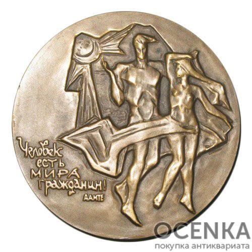 Памятная настольная медаль 700 лет со дня рождения Данте Алигьери - 1