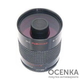 Объектив МС Рубинар 5,6-8/500 мм Макро