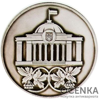 Медаль НБУ Верховная Рада Украины
