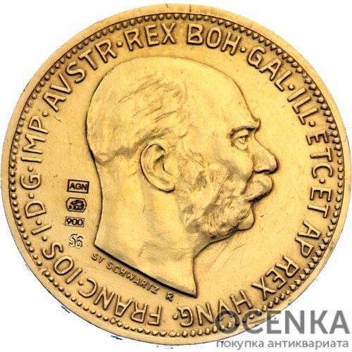 Золотая монета 20 крон Австро-Венгрии - 7