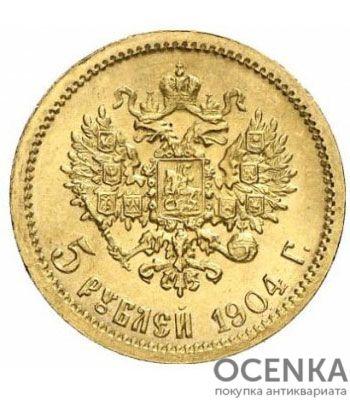 5 рублей 1904 года Николай 2