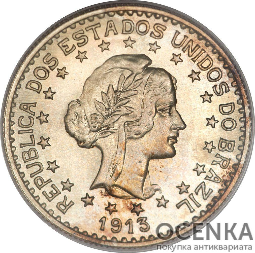 Серебряная монета 1000 реалов (1000 Réis) Бразилия - 3