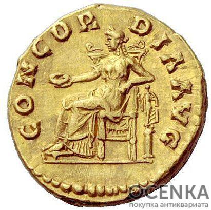 Золотой ауреус, Вибия Сабина, 117-137 год - 1