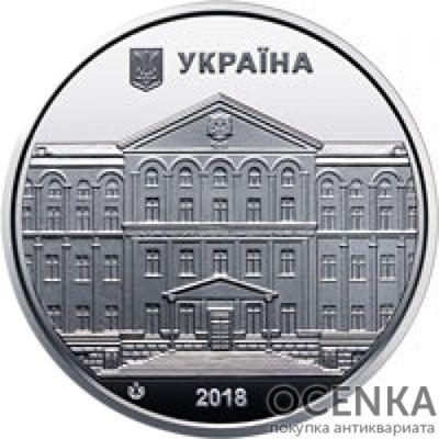 Медаль НБУ Национальный университет биоресурсов и природопользования Украины 2018 год