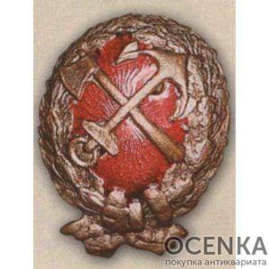 Нагрудный знак «Красного командира ж.д. войск». 1917 - 18 гг.
