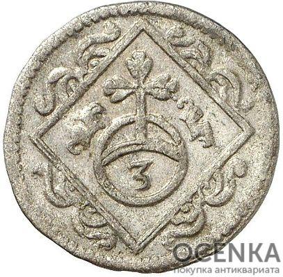 Серебряная монета 3 Пфеннига (3 Pfennig) Германия - 6