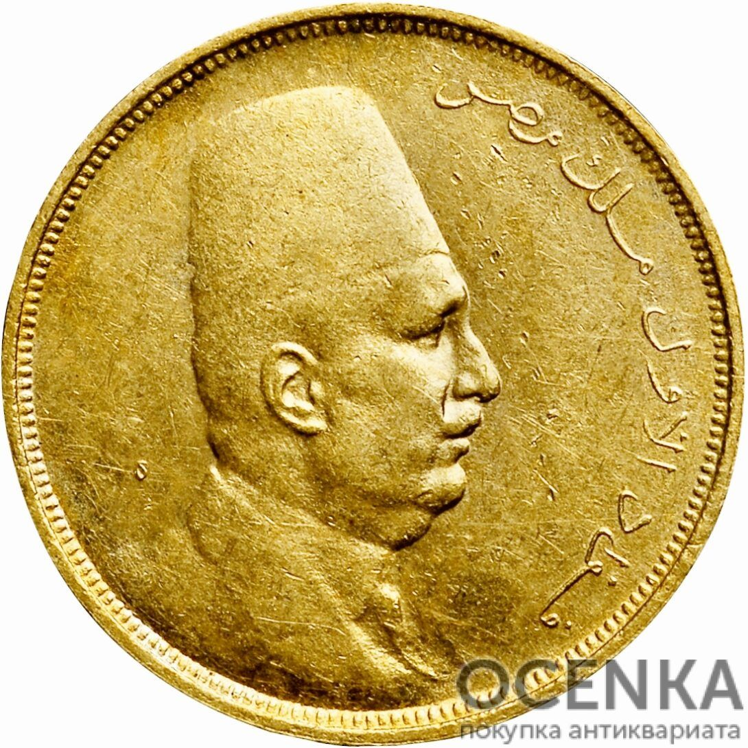 Золотая монета 20 Пиастров, Кирш (20 Piastres, Qirsh) Египет - 3