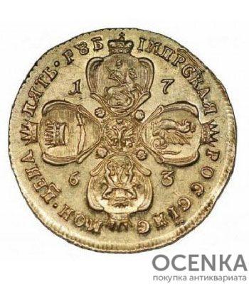 5 рублей 1763 года Екатерина 2