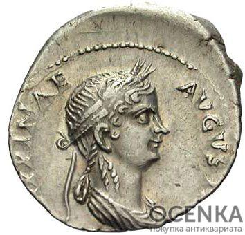 Серебряный Денарий Юлии Агриппины (Агриппины Младшей), 50-54 год