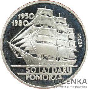 Серебряная монета 100 Злотых (100 Złotych) Польша - 7