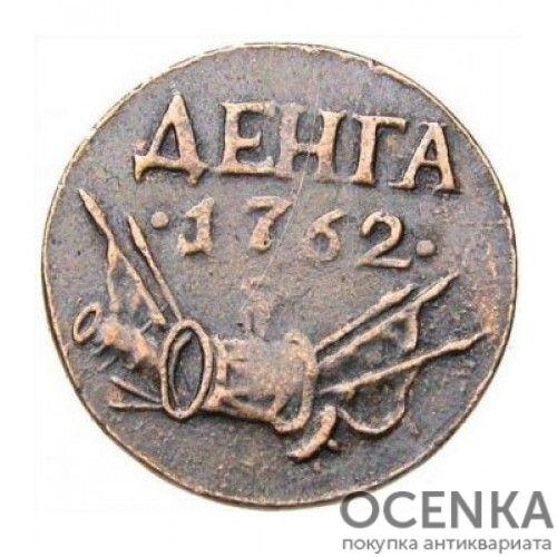 Медная монета Денга Петра 3