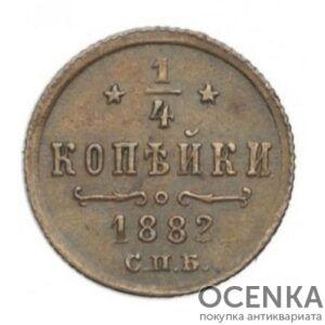 Медная монета 1/4 копейки Александра 3